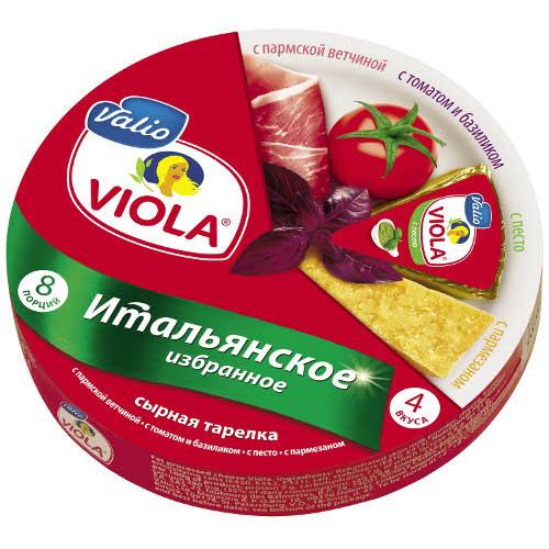 plavlennyj-syr-viola-3