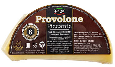 syr-provolone-4
