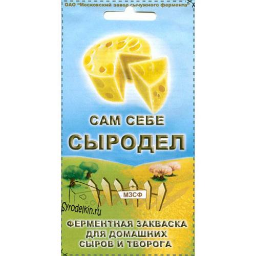 sychuzhnyj-ferment-sam-sebe-syrodel