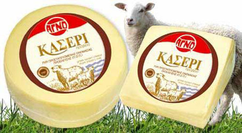 Сыр казери